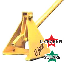 U Jack Post Puller for U Channel and Square Posts (and Replacement Pin)